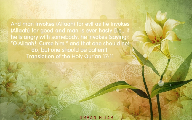 Translation of the Holy Qur'an 17:11