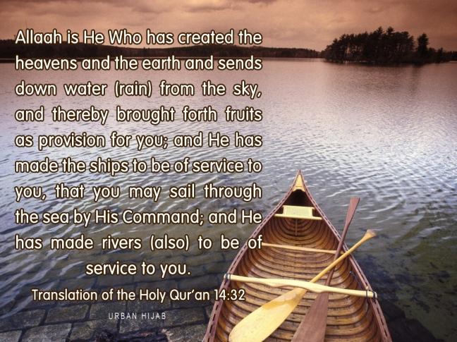 Translation Holy Qur'an 14:32