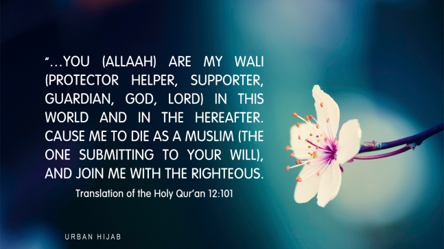 Translation of the Holy Quran 12:101
