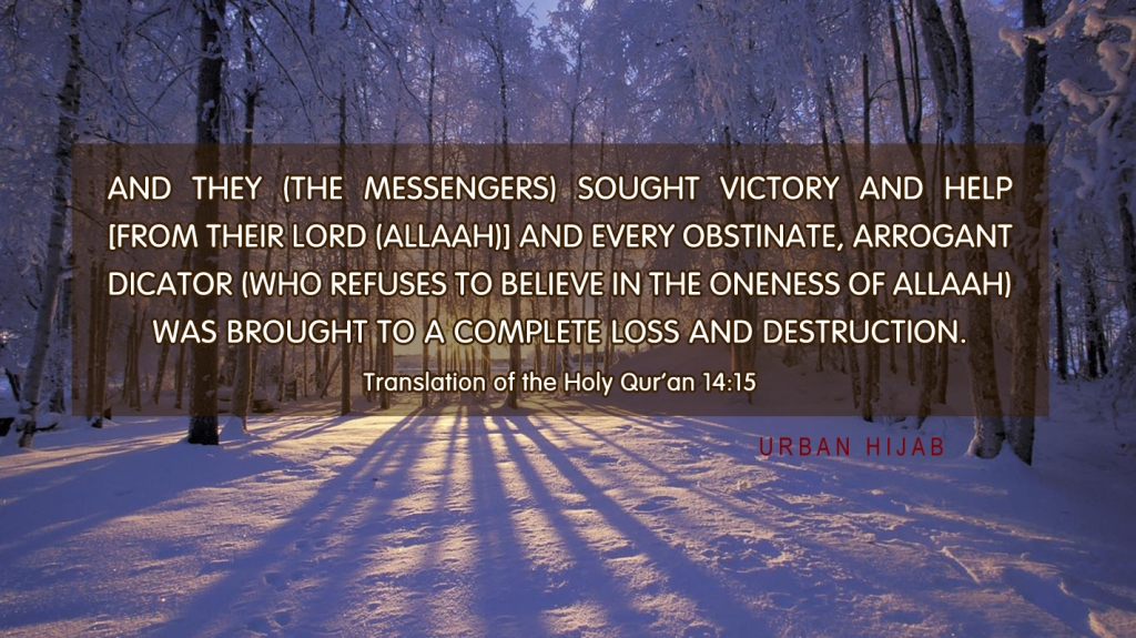 Translation of the Holy Quran 14:15