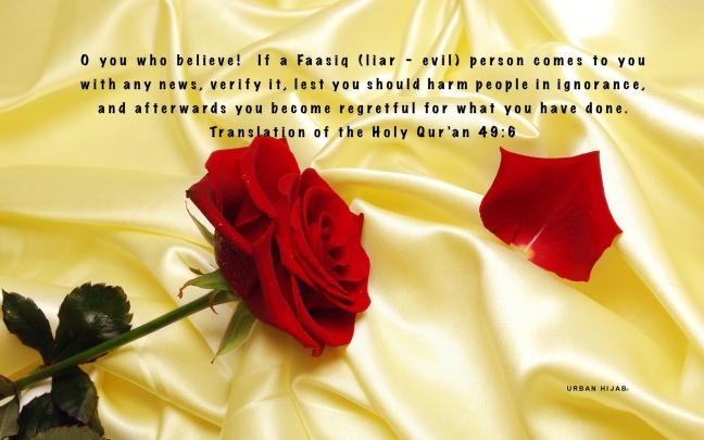Eid ul Fitr 1437 Rose