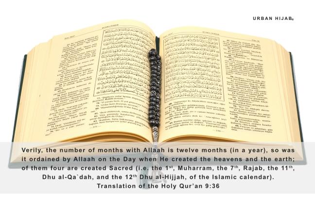 Quran Eid 1437
